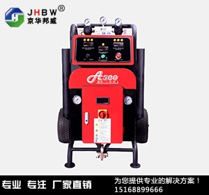 四川聚氨酯喷涂机公司