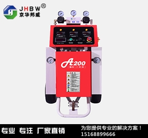 便携式聚氨酯喷涂设备