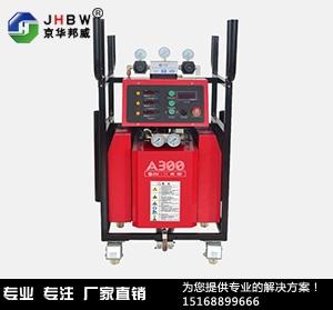 浙江聚氨酯喷涂机器