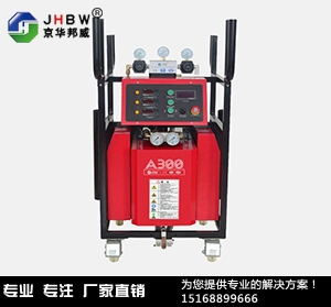 浙江聚脲喷涂机器