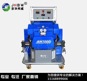 聚氨酯喷涂机器