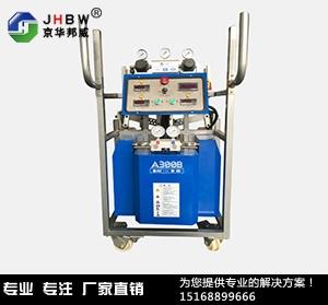 辽宁聚氨酯定量填充设备