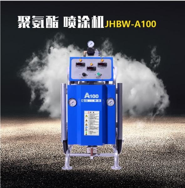 聚氨酯保温机器