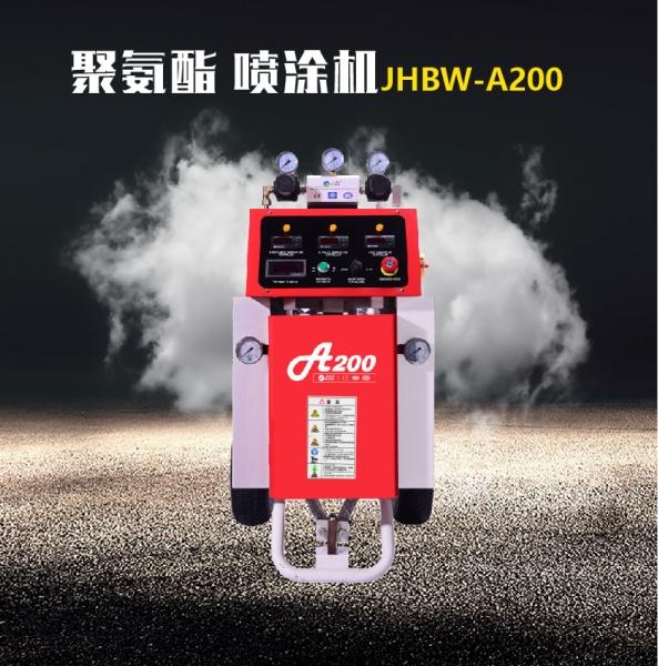 聚脲防腐防水喷涂机