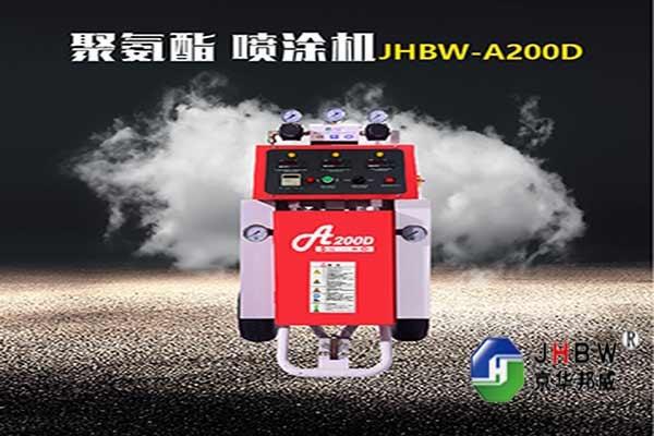 耐用高压聚氨酯喷涂机的生产厂家